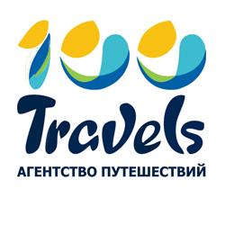 100-travels.ru :: Агенство путешествий в Воронеже
